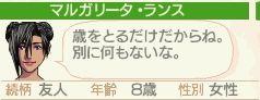 NALULU_SS_0119_20111209134213.jpg