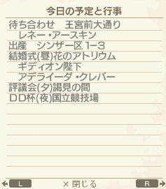 NALULU_SS_0120.jpg