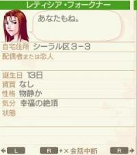 NALULU_SS_0127_convert_20120108223855.jpg