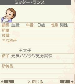 NALULU_SS_0139_20120108225324.jpg