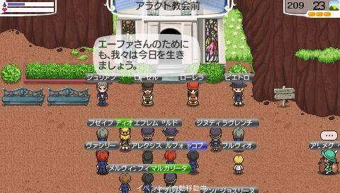 NALULU_SS_0160_20111024113302.jpg