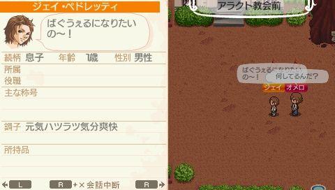 NALULU_SS_0204.jpg