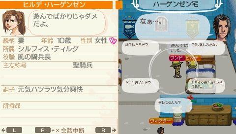 NALULU_SS_0225_20120324115600.jpg