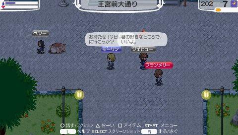 NALULU_SS_0259_20111214235035.jpg