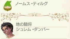 NALULU_SS_0279_20120324120223.jpg