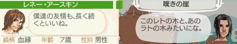 NALULU_SS_0294_20111121222610.jpg