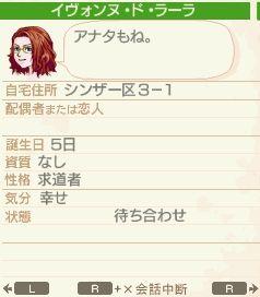 NALULU_SS_0307.jpg