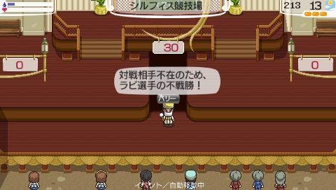 NALULU_SS_0326_20120220132107.jpg