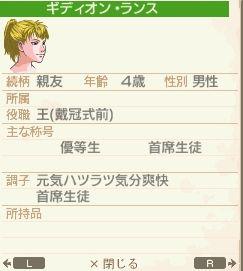 NALULU_SS_0346.jpg