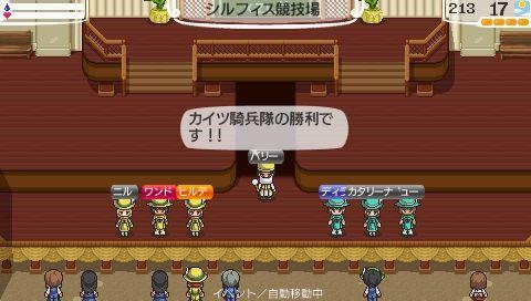NALULU_SS_0426_20120227220851.jpg