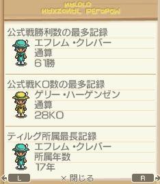 NALULU_SS_0465.jpg