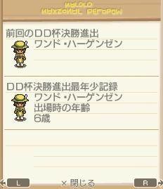 NALULU_SS_0467_20111217214616.jpg
