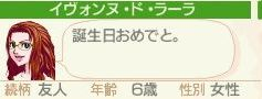 NALULU_SS_0491_20111220174634.jpg
