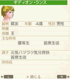 NALULU_SS_0492.jpg
