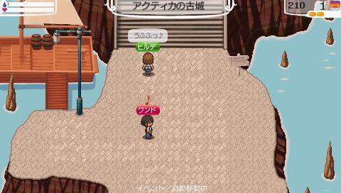 NALULU_SS_0501_20111101112127.jpg