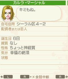 NALULU_SS_0665.jpg