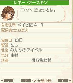 NALULU_SS_0689.jpg