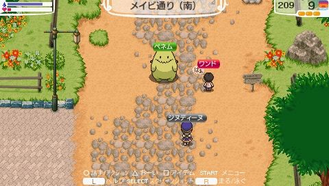 NALULU_SS_0732_20111011002910.jpg