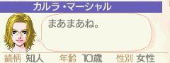 NALULU_SS_0874_20111105114538.jpg