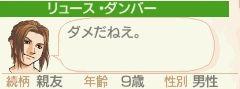 NALULU_SS_0880_20120313134546.jpg