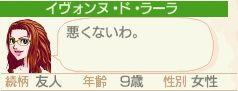 NALULU_SS_0887_20120313135018.jpg
