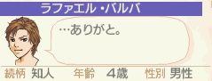 NALULU_SS_0927.jpg