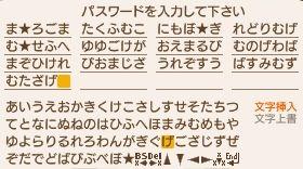 QUKRIA_SS_0001000.jpg