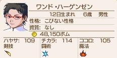 QUKRIA_SS_0020.jpg