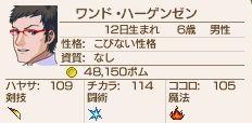 QUKRIA_SS_0021.jpg
