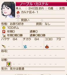 QUKRIA_SS_0049.jpg