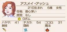 QUKRIA_SS_0486.jpg