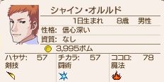 QUKRIA_SS_0585.jpg
