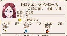 QUKRIA_SS_0696.jpg