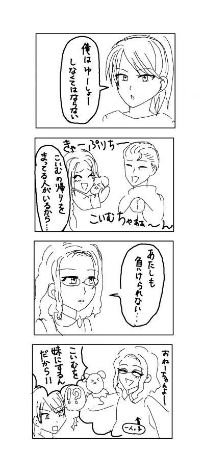 imuhai_convert_20111203214313.jpg