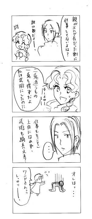 nanahikari_convert_20120228114705.jpg