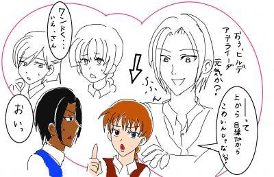 wando_convert_20111104082001.jpg