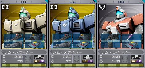 GundamOnline 2013-03-07 22-45-23-239