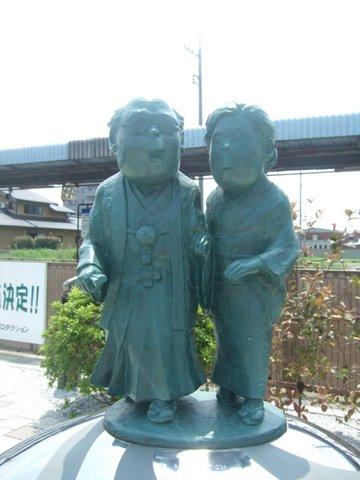 鳥取・出雲 064