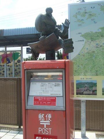 鳥取・出雲 062