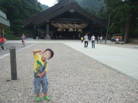 鳥取・出雲 139