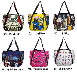 ekobag-pctks-top-7.jpg