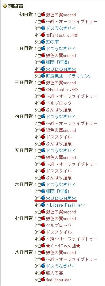 45th_kikan.jpg