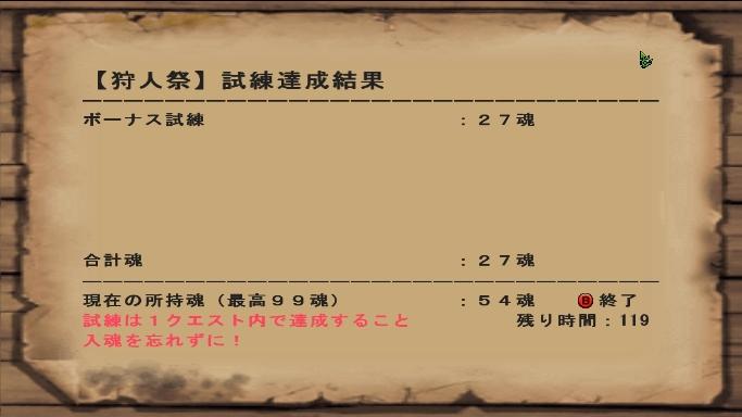 20110612_232007_717.jpg