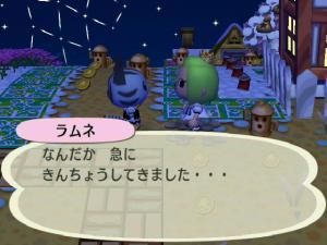 ちゃお村1