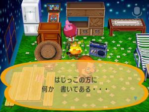 チョキの部屋2