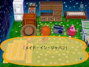 チョキの部屋1