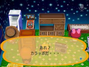 チョキの部屋3