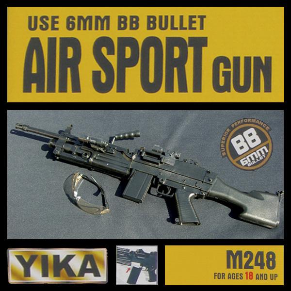 YIKA M248