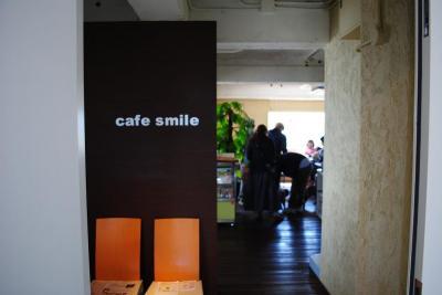 smilcafe_20120410025903.jpg