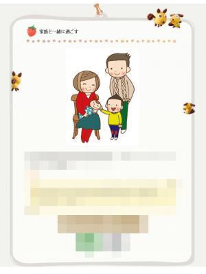 縺ー繝シ縺倥g繧・_convert_20110706235749
